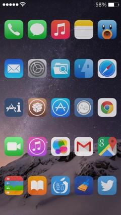 jbapp-appbox8-ios8-06