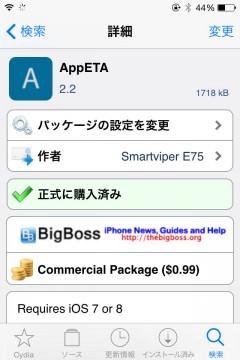 jbapp-appeta-03