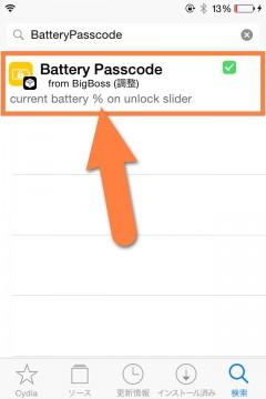 jbapp-batterypasscode-02