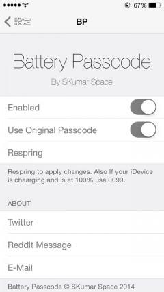 jbapp-batterypasscode-06