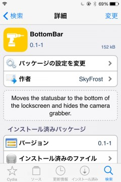 jbapp-bottombar-03