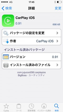 jbapp-carplay-ios-1st-preview-02