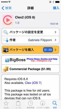 jbapp-clex2-ios8-02