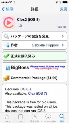 jbapp-clex2-ios8-03