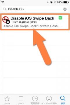 jbapp-disableiosswipeback-02