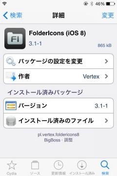 jbapp-foldericons-ios8-03
