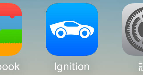 jbapp-ignition-v100-1-carplay-ios-03