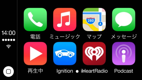 jbapp-ignition-v100-1-carplay-ios-04