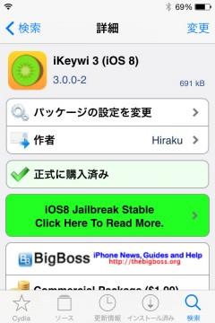 jbapp-ikeywi3-ios8-03