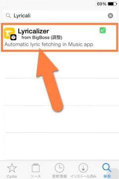 jbapp-lyricalizer-02