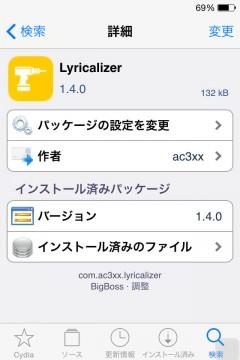 jbapp-lyricalizer-03