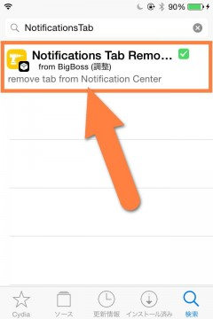 jbapp-notificationstabremover-02