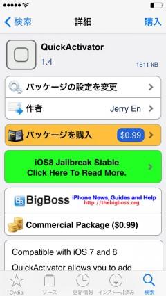 jbapp-quickactivator-02