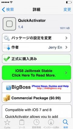 jbapp-quickactivator-03