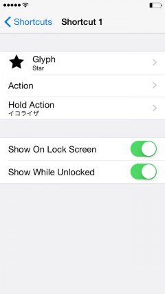 jbapp-quickactivator-11