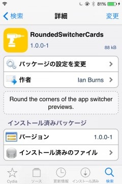 jbapp-roundedswitchercards-02