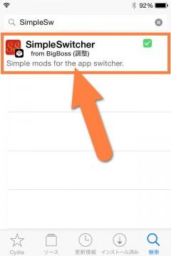 jbapp-simpleswitcher-01