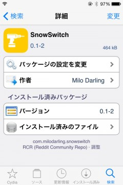 jbapp-snowswitch-01