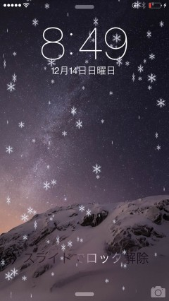 jbapp-snowswitch-02