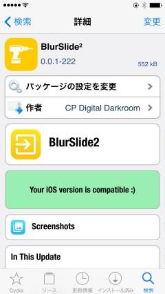 jbapp-start-beta-blurslide2-02