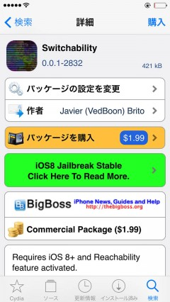 jbapp-switchability-02