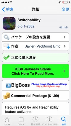 jbapp-switchability-03