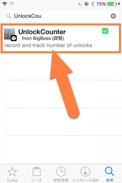 jbapp-unlockcounter-02