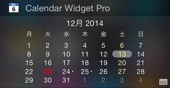 update-jbapp-calendarpro-for-nc-support-ios8-05