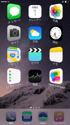 update-jbapp-springtomize3-ios7-and-ios8-support-ios811-04