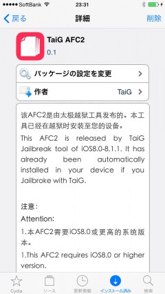 update-untethered-jailbreak-tool-taig-ios811-add-untether-package-03
