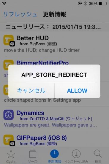 cydia-alert-app-store-redirect-virus-02
