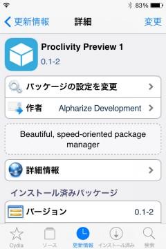 jb-free-cydia-alternative-proclivity-07