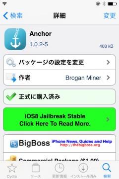 jbapp-anchor-03