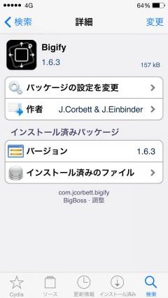 jbapp-bigify-03