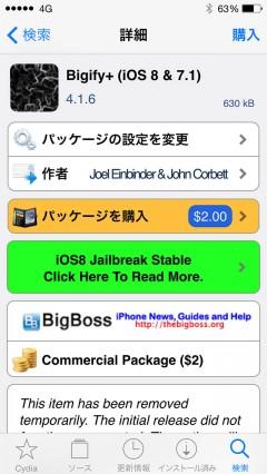 jbapp-bigifyplus-ios8-ios71-02