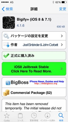 jbapp-bigifyplus-ios8-ios71-03