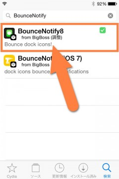 jbapp-bouncenotify8-02