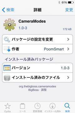 jbapp-cameramodes-03