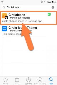 jbapp-circleicons-02