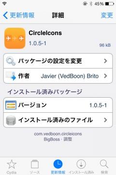 jbapp-circleicons-03