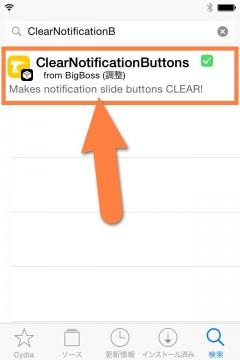 jbapp-clearnotificationbuttons-02