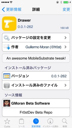 jbapp-drawer-betatest-start-02