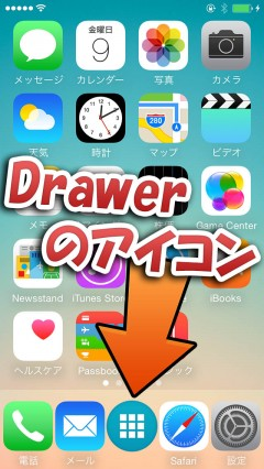 jbapp-drawer-betatest-start-03