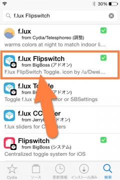 jbapp-flux-flipswitch-02