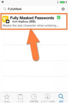 jbapp-fullymaskedpasswords-02