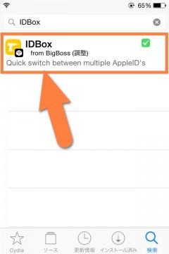 jbapp-idbox-02