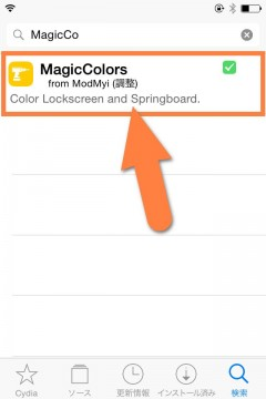 jbapp-magiccolors-02