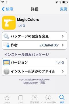 jbapp-magiccolors-03
