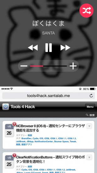 jbapp-musicreachability-beta-release-02