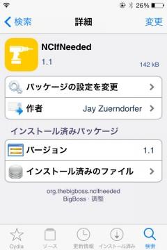 jbapp-ncifneeded-02